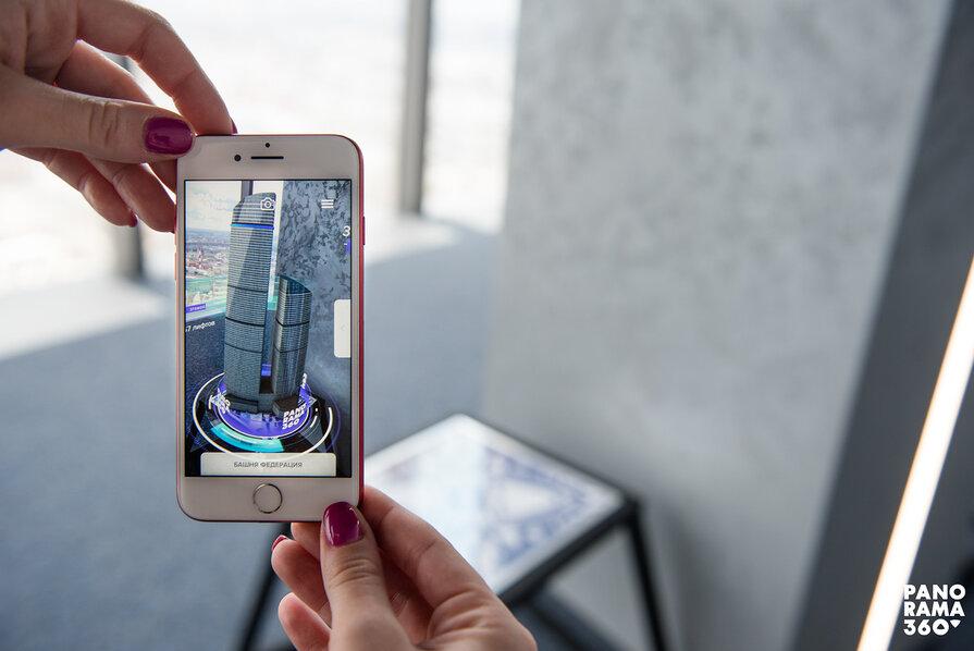 3D-квест с AR Панорама 360 фото 1