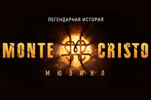 Мюзикл Монте-Кристо