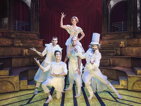 Мюзикл Принцесса цирка фотография