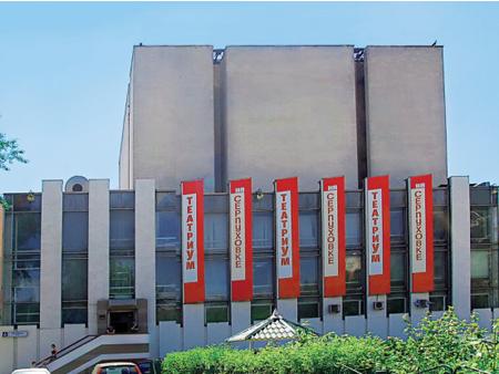 Театриум на Серпуховке фото